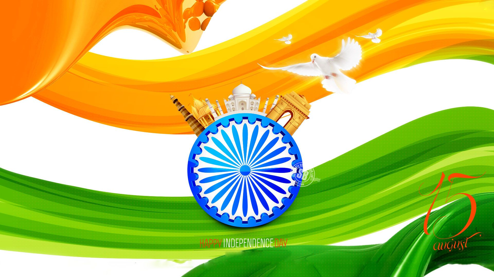 Happy Independence Day Images Independence Day Wallpaper Happy Independence Day Wallpaper August Wallpaper