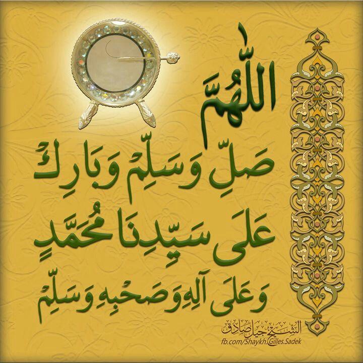 Pin On Islamic Words