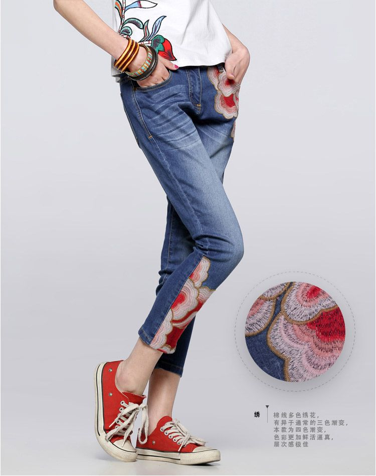 Slim Cut Tapered Seven-eights Jeans