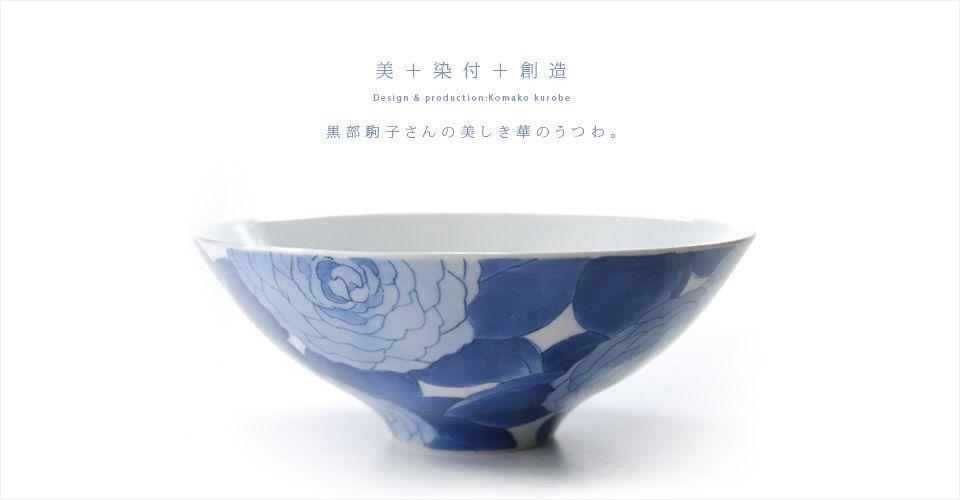 京都から作家の和食器通販 うつわや悠々