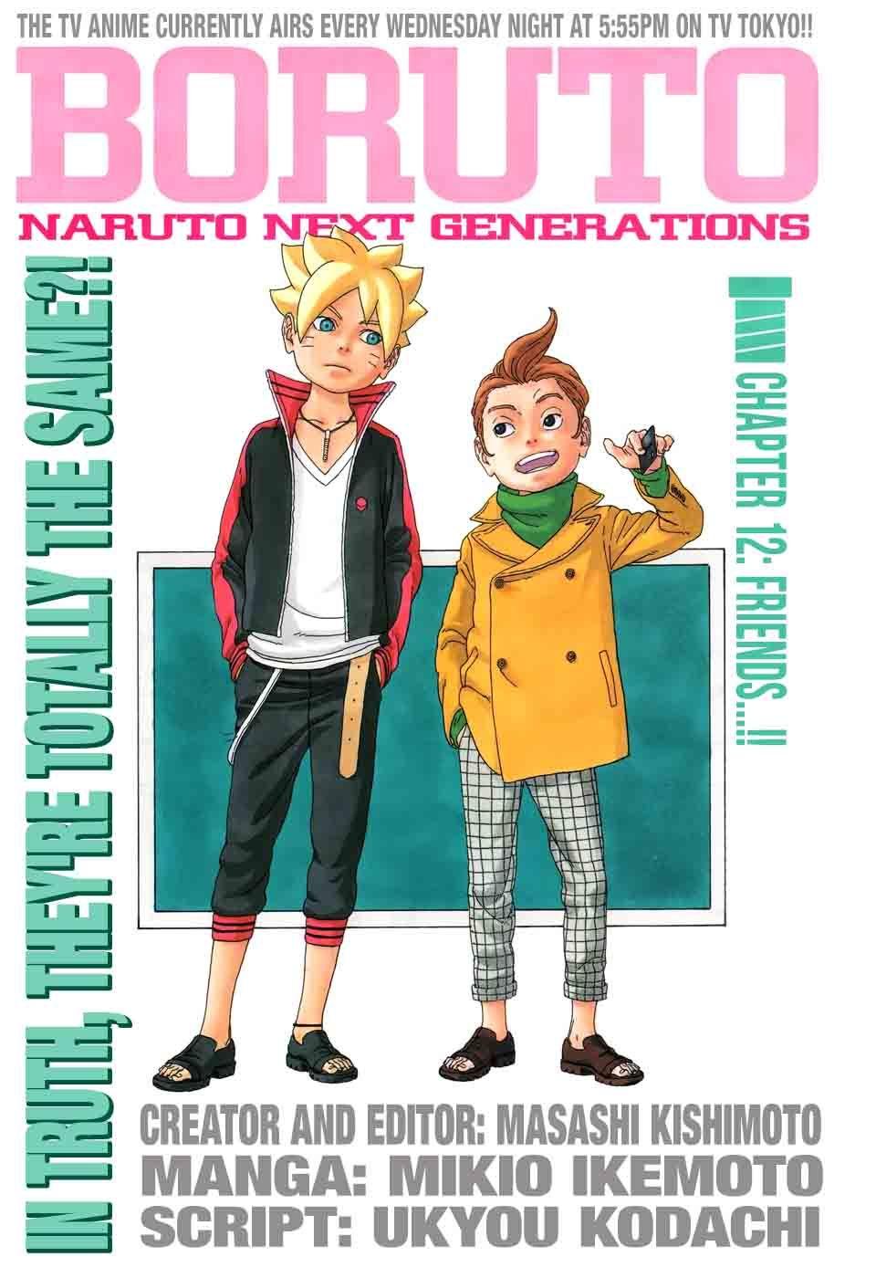 Boruto Chapter 12 Page 1 (With images) Boruto, Manga, Naruto