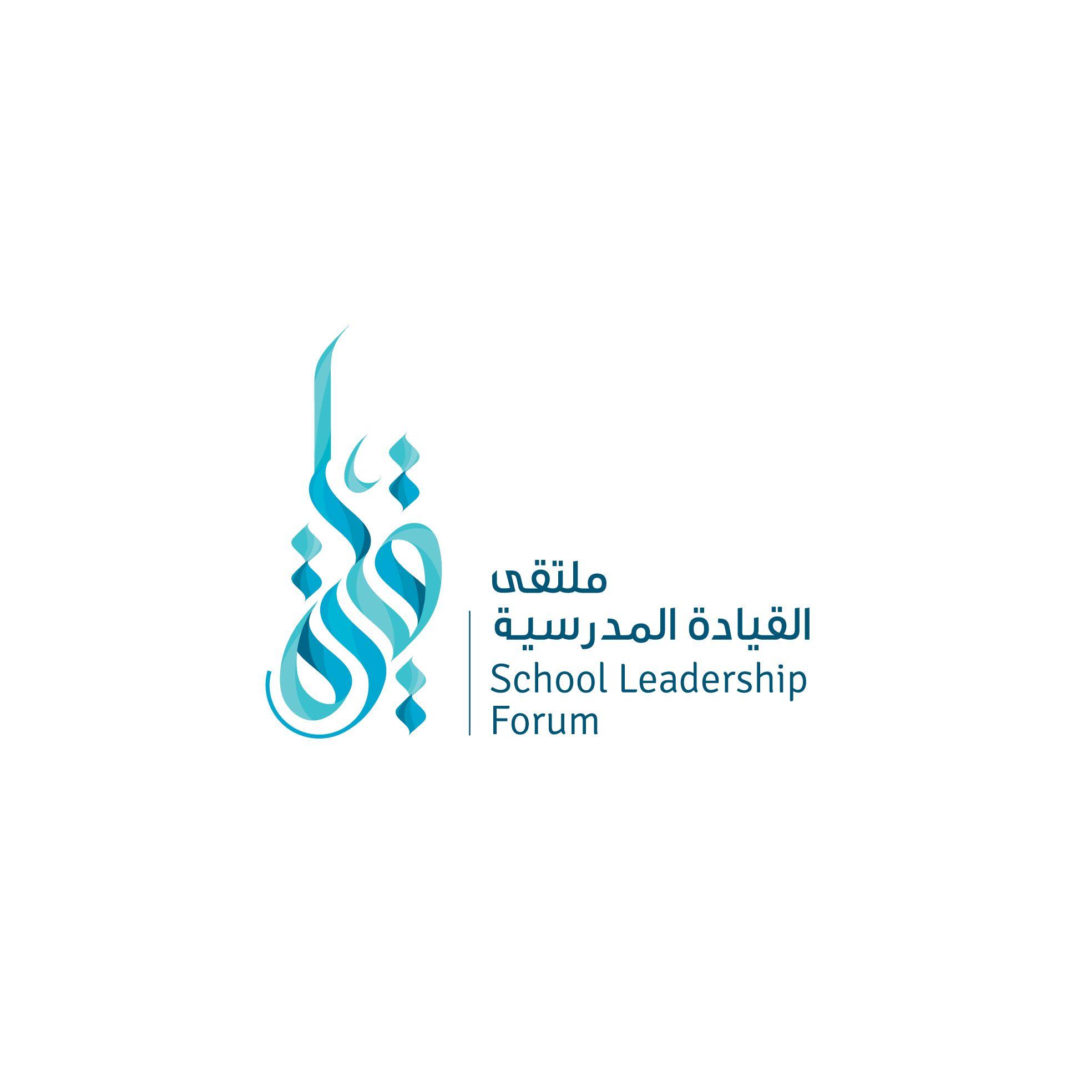 Modern arabic calligraphy logo by eje studio ebrahim Calligraphy logo