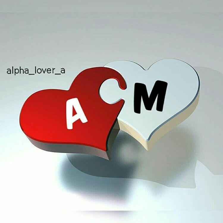 Love Name Text Wallpaper