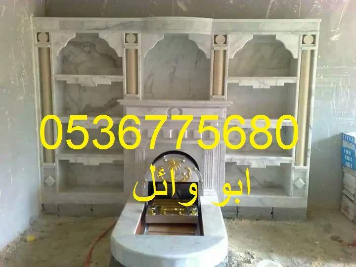 صور مشبات 0536775680 8d4fc2e14db34b45cfb1bad20856cf01