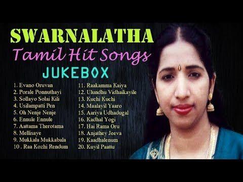 Swarnalatha Jukebox Melody Songs Tamil Hits Tamil Songs