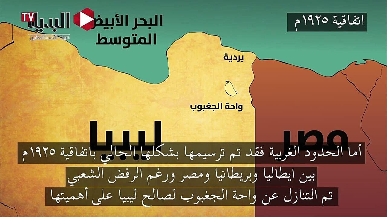 خريطة مصر على مر العصور Egypt Movie Posters Poster