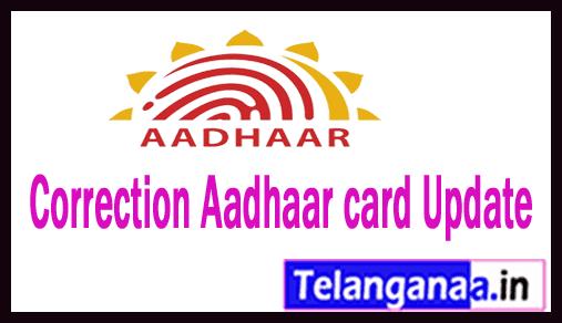 Pin By Pamu Laxminarayana On Food Security Aadhar Card Cards Printed Cards