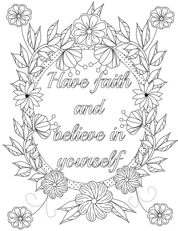 Inspirational Quotes A Positive Uplifting By Liltcoloringbooks Quote Coloring Pages Coloring Pages Inspirational Quotes Coloring