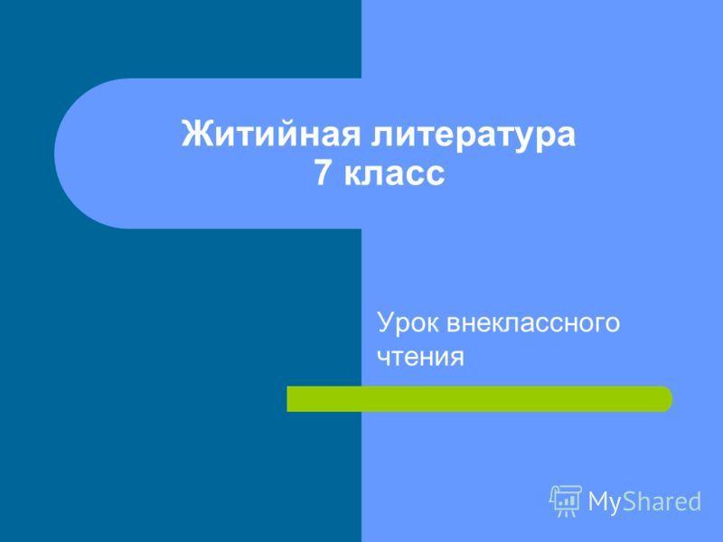 Тест по краеведению челябинской области 6 класс