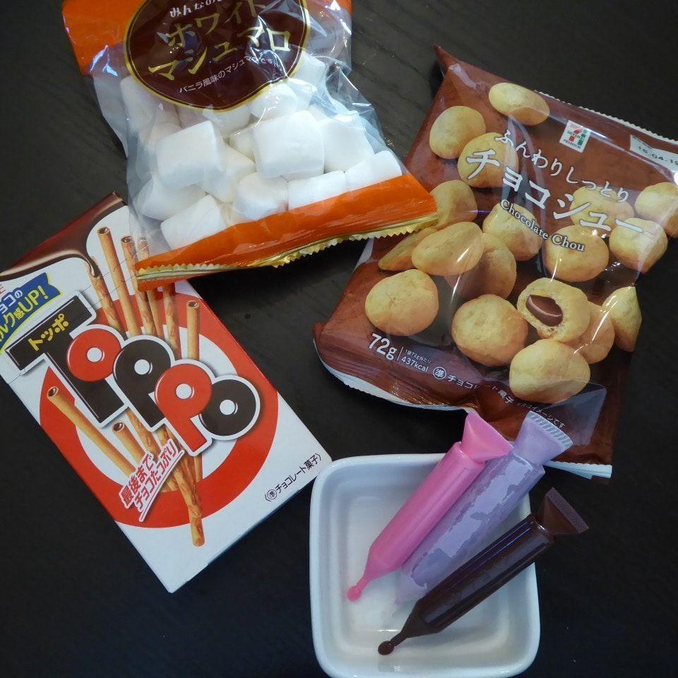 幼稚園 小学生向け 市販菓子で簡単バレンタインレシピ バレンタイン 簡単 オレオポップス レシピ