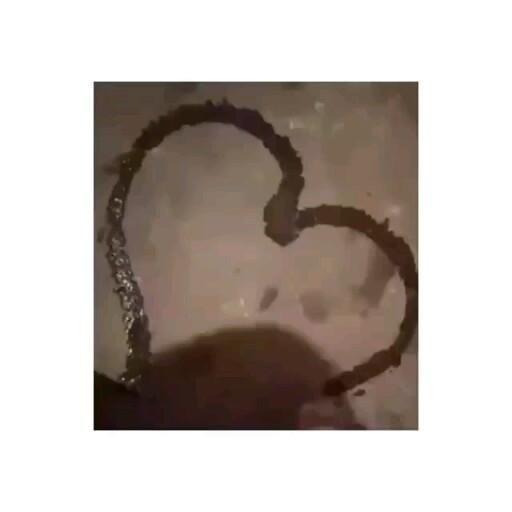 Pin On Muhabbat Wala Love