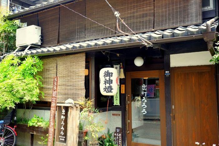 銀閣寺の近くにある町家を改築した「出町ろろろ」は、予約なしでは座れない程の人気店。