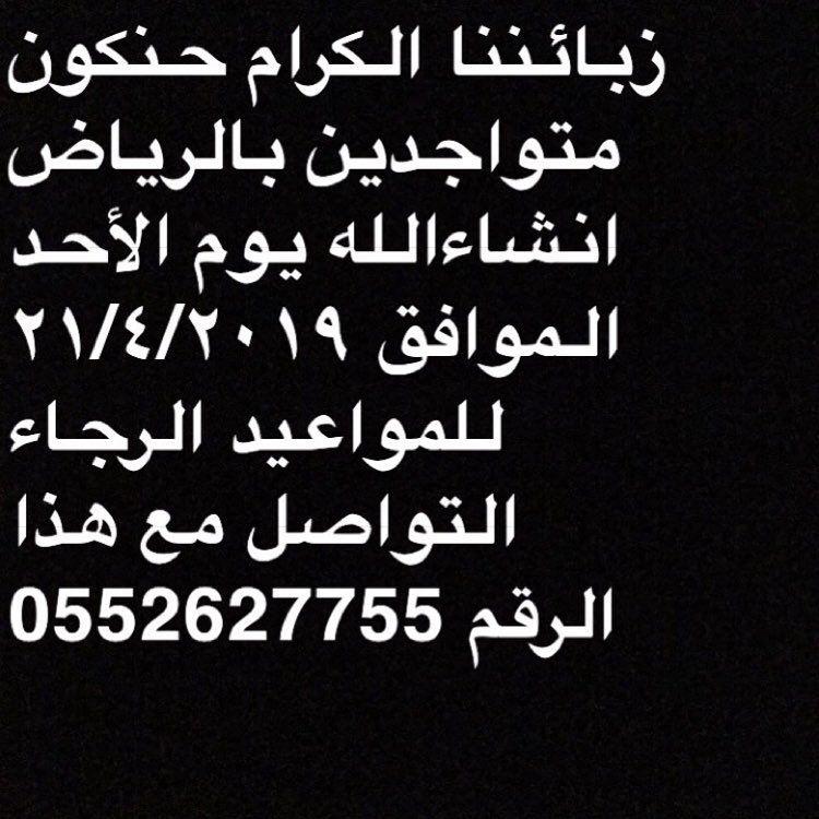 new #jeddah #saudi #style #screamboutique #stylish #Riyadh #dubai