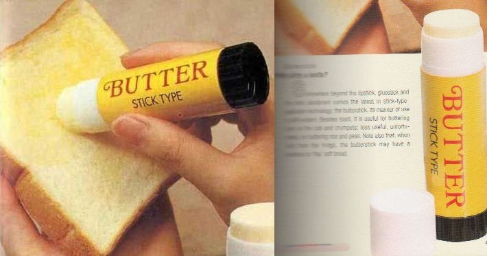 Chindogu: The Unuseless Inventions of Kenji Kawakami | Butter, We ...
