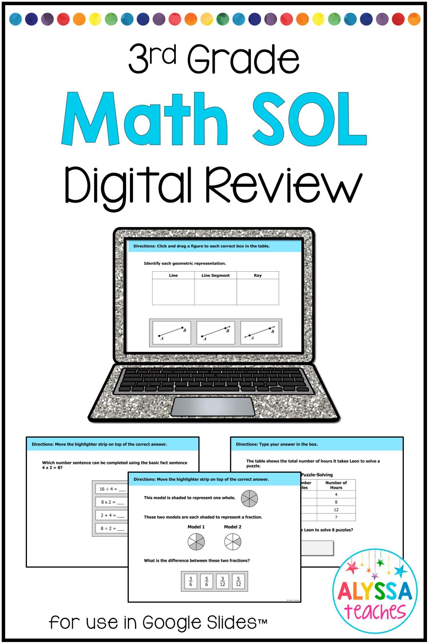 Third Grade Math Sol Tei Questions Digital Review