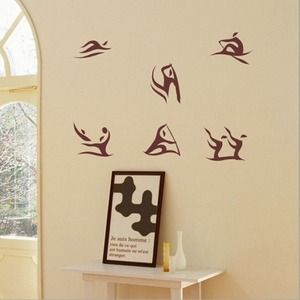 Water Sports Athletes Concise Figures Pattern Wall Sticker