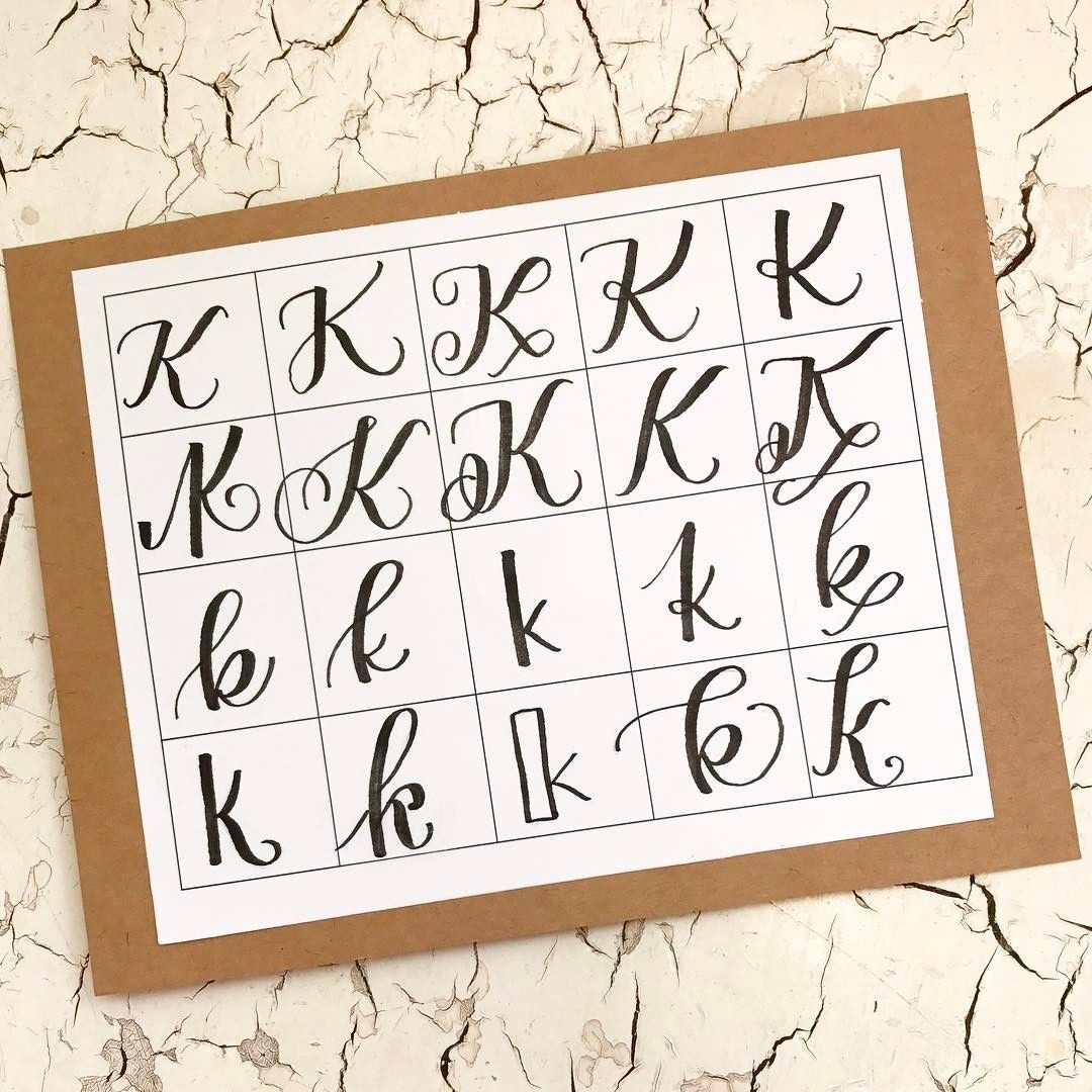 7 ways to write the letter K by @letteritwrite • see also the