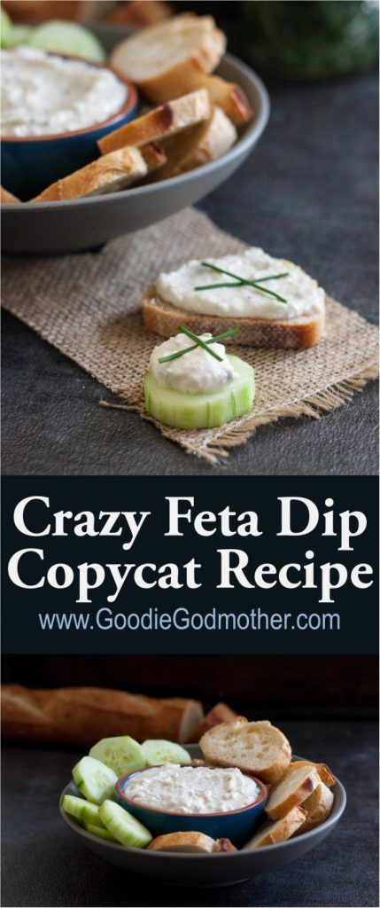 Easy to make with just a few ingredients, this crazy feta dip copycat recipe is inspired by a local to us quick service chain restaurant, CAVA Grill. * Recipe on GoodieGodmother.com