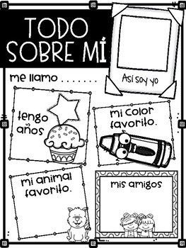 All About Me In Spanish Writing Activity Todo Sobre Mi Todo