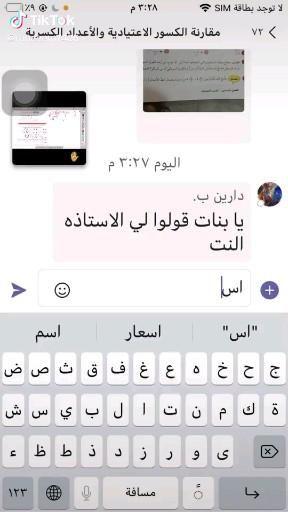 الكل Video In 2021 Beautiful Arabic Words Words Arabic Words