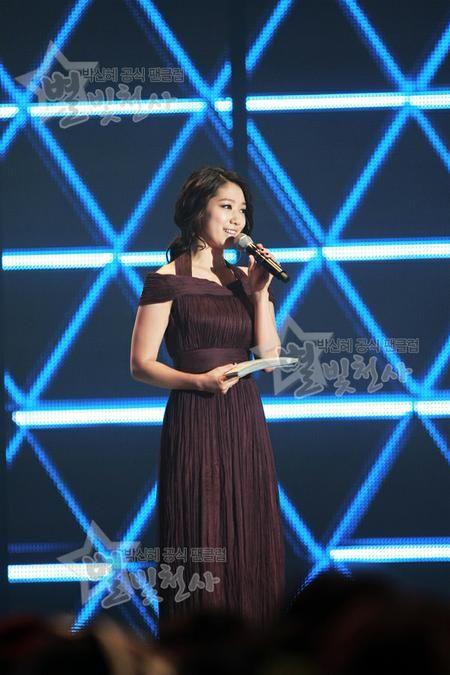 Park Shin Hye / 박신혜
