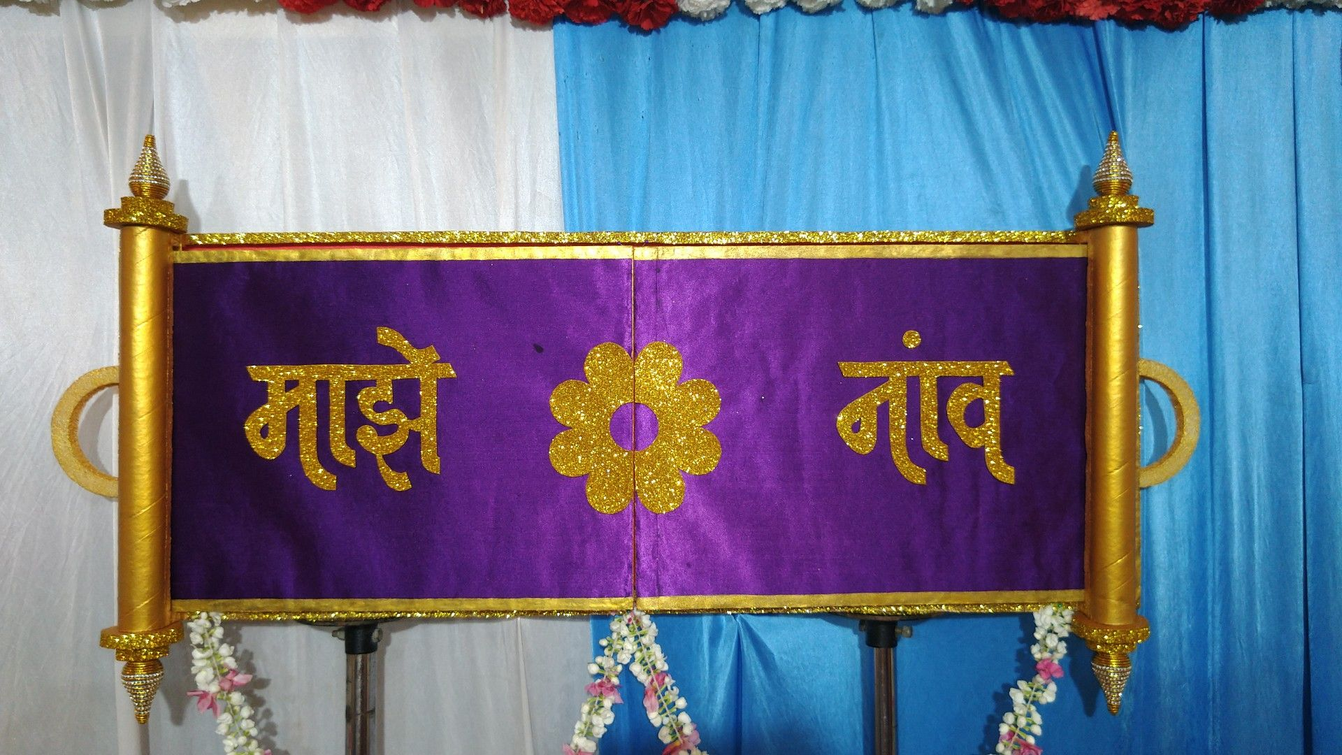 Marathi Name Design Name design, Ceremony