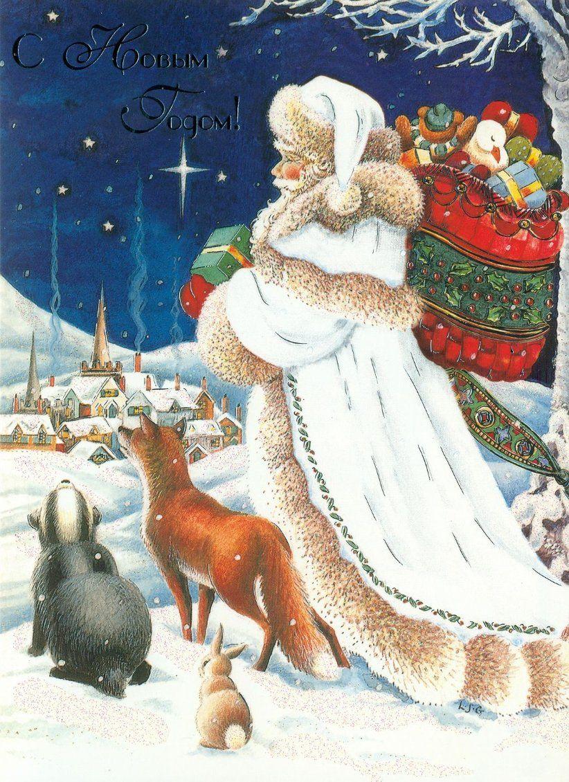 Новым, открытки новогодней тематикой