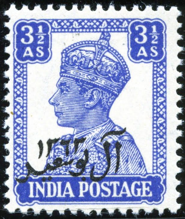 King George VI Postage Stamps: Muscat 1944 (Nov 20th) Bicentenary of Al-Busiad Dynasty, Stamps of India