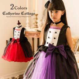 d0aafac6b4de8 ハロウィン コスチューム ストライプオーガンジードレス [女の子 衣装 子供 キッズ コスプレ 子供服 120 130 140