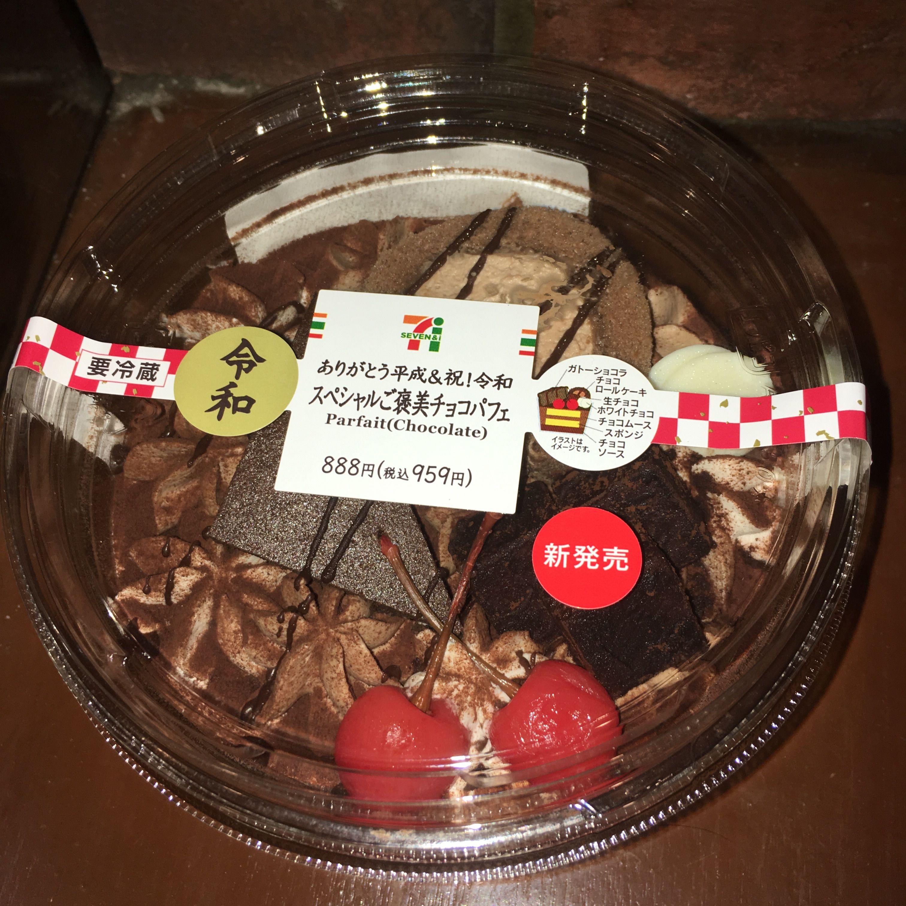 Recipe おしゃれまとめの人気アイデア Pinterest とんかつカツ丼カツカレー Tonkatsu Katsudon パフェ セブンイレブン
