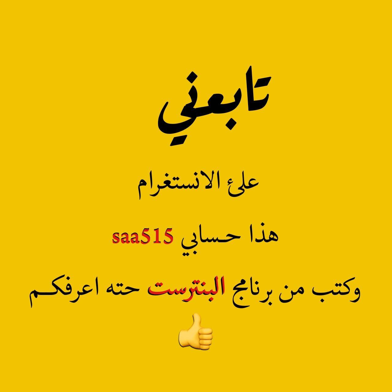 عـلي الزيـر Calligraphy