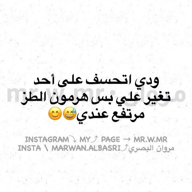 Pin By ل ـحن ڪـلاسيڪـي ᴳᴴ ꮙʝթ On رمزيات Instagram Calligraphy