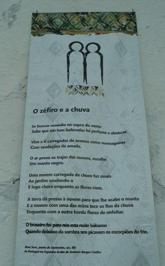 O Zéfiro e a chuva, Festival Islâmico de Mértola