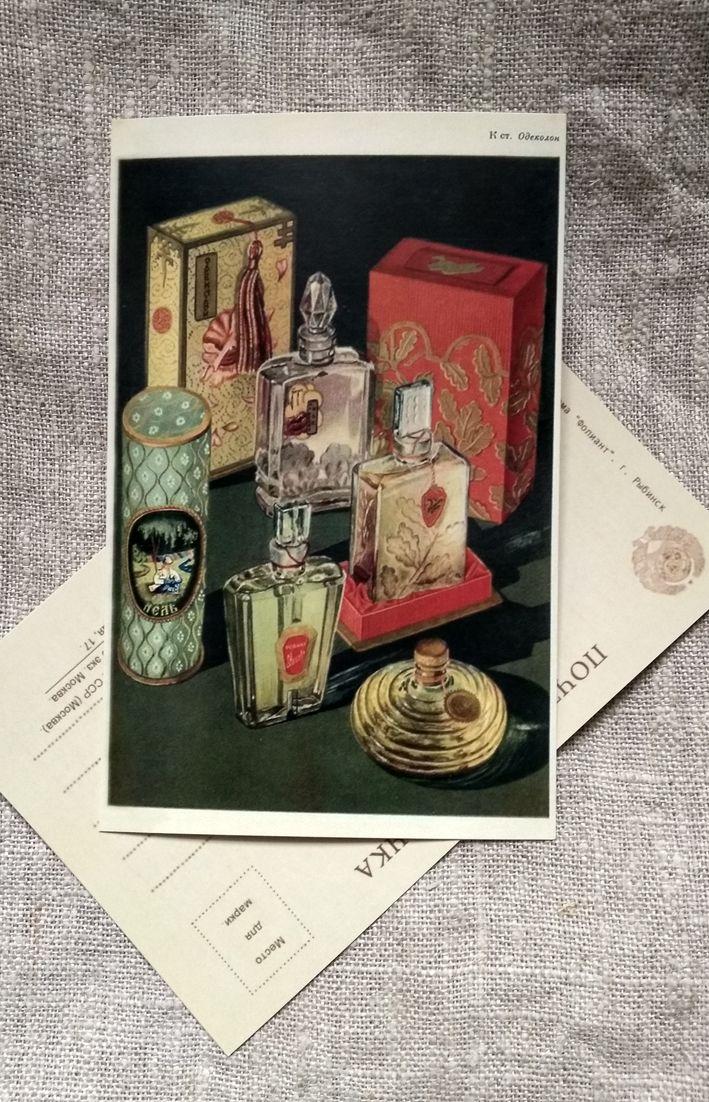 Дню, издательский дом фолиант открытки