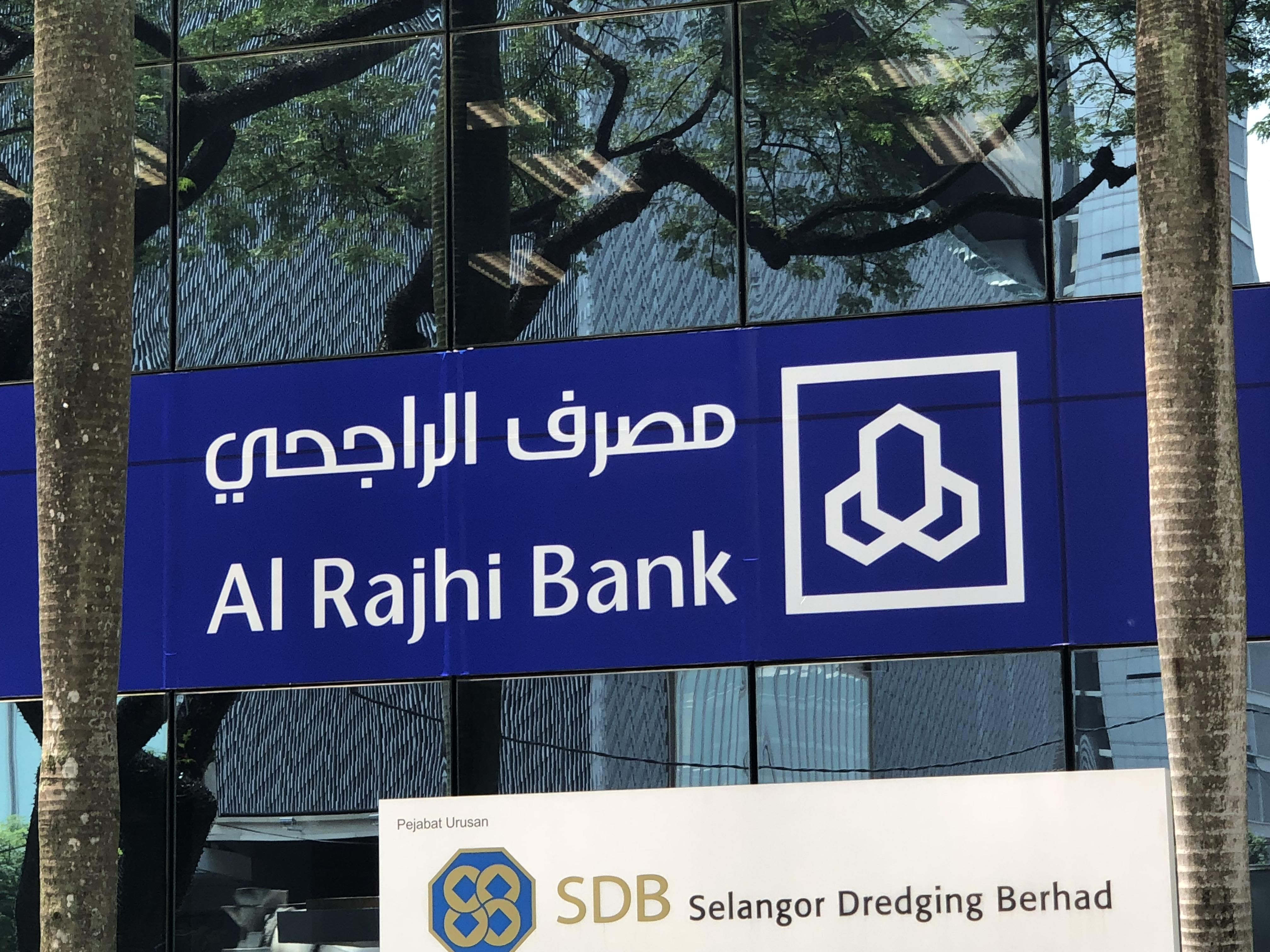 Micropenis Bank Logo Banks Logo Banking Logos