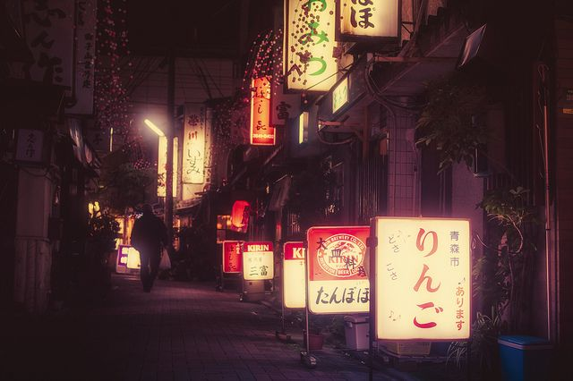 Japan. Untitled | Flickr - Photo Sharing!