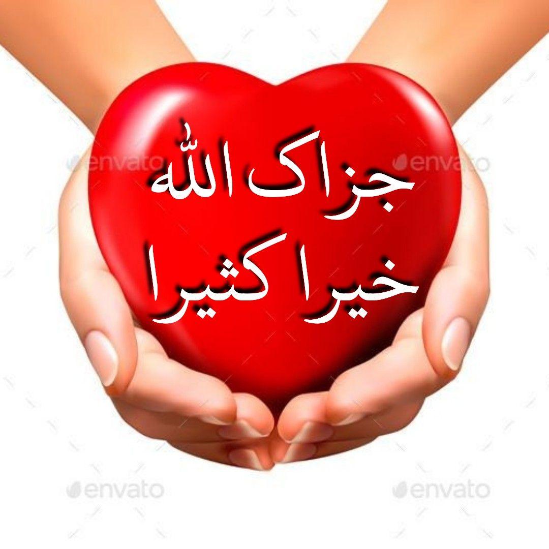 Pin By مصطفى علي On أجمل الكلمات Islamic Art Calligraphy Flower Wallpaper Morning Quotes Images