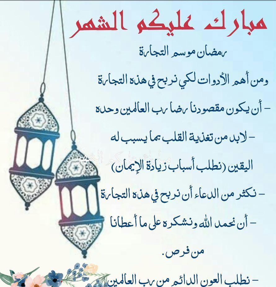 Pin By زخات المطر On باقة فرح