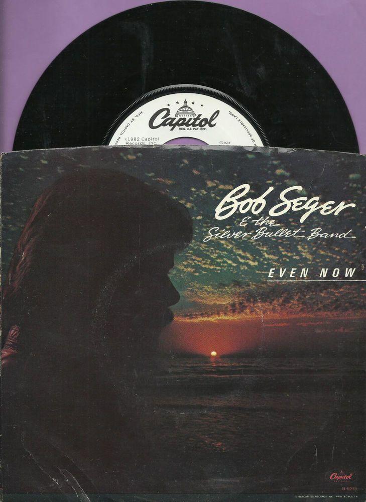 BOB SEGER EVEN NOW DETROIT MICHIGAN ROCK WLP PROMO 45 RPM RECORD #HardRock