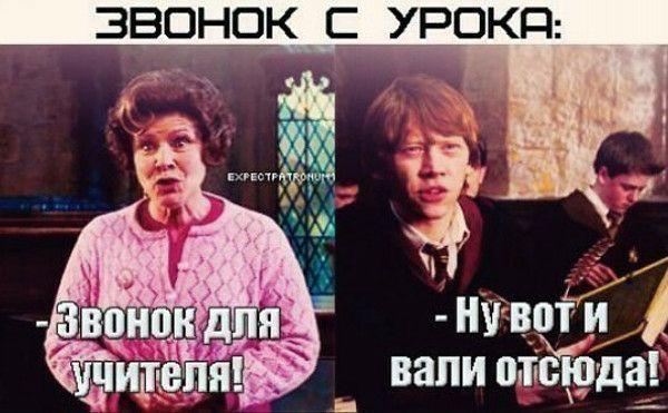 мемы по ГП