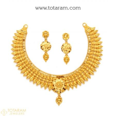 22K Gold Necklace & Earring Set 235 GS2968 Buy this Latest