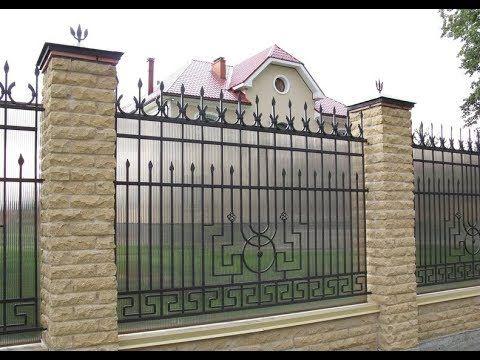 Красивые кованые заборы и ворота с калитками. Фото, схемы ...