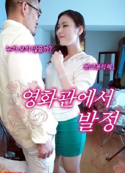 Japanese adult download — 12