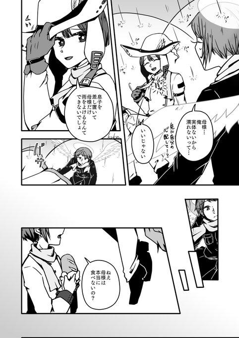 綾乃 さん 魔女 の アニメイト 美
