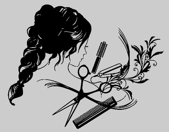кгб тамара картинки парикмахеров на прозрачном фоне описание лучших сортов