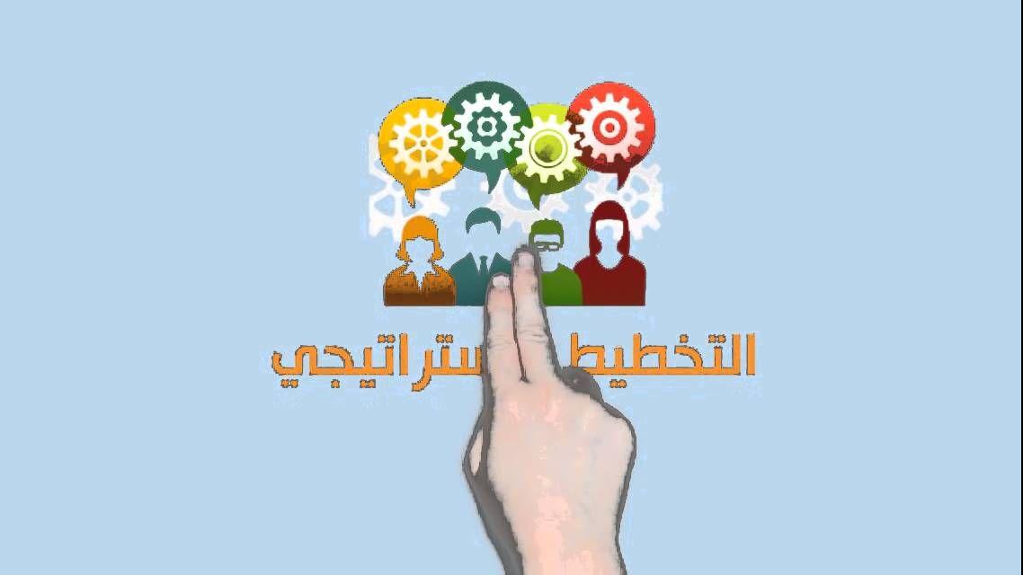 الدورات المجانية في موقع الأكاديمية العربية الدولية جامعة المنح للتعليم الإلكتروني