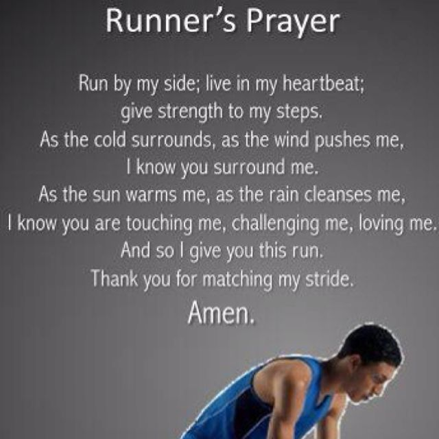 one day when I will run again.