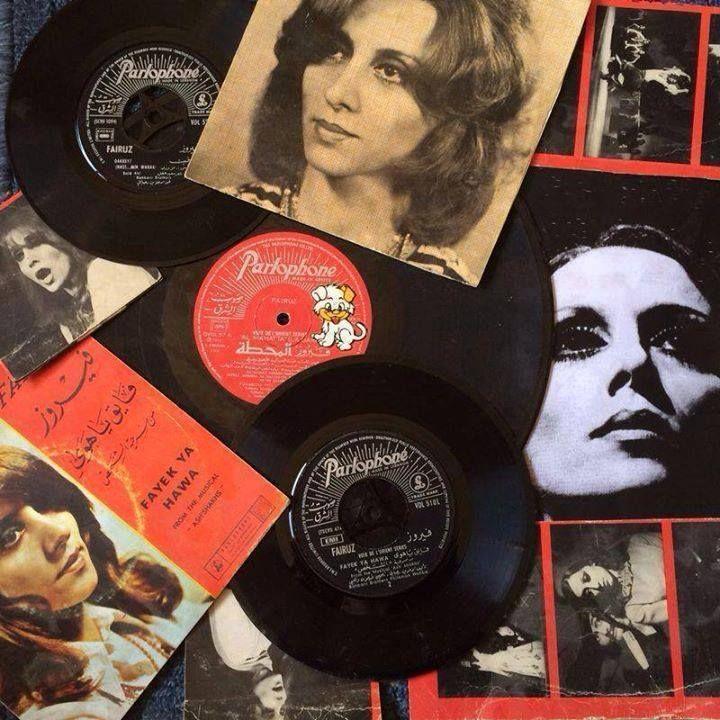 Fairouz Records