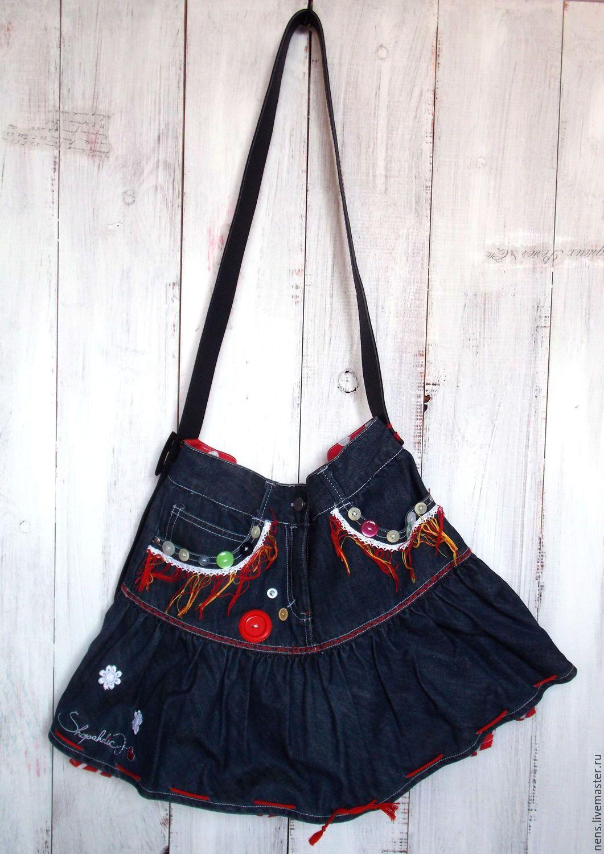 """Купить Сумка джинсовая """"Юбочка"""" - комбинированный, в полоску, джинсовая сумка, джинсовая юбка, сумка с воланом"""