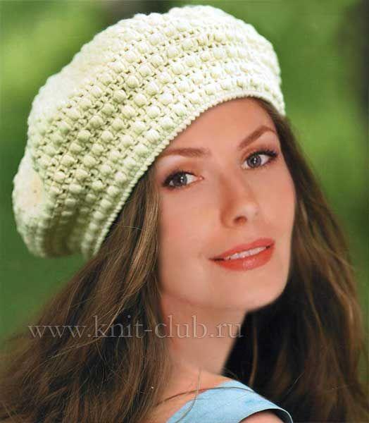 Вязаный берет крючком со схемами | Вязаные женские шапки ...